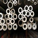 现货2A16合金铝管,2A16精密铝管,小规格铝管