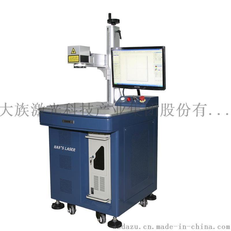 大族鐳射H20光纖打標機