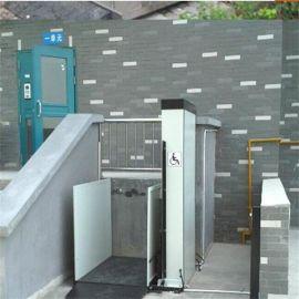 伟晨机械—家用小型简易升降机液压式升降平台自动门小电梯