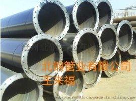 天门结构钢管河北无缝钢管厂家标准