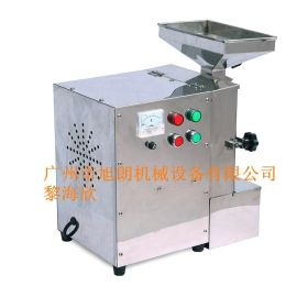 多功能油脂粉碎机|杏仁粉碎机|小型芝麻粉碎机