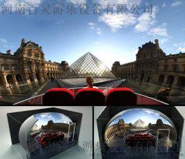 河南VR虚拟眼睛体验机模拟互动游戏