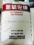 廣東天工片鹼批發|片鹼污水處理|廣州片鹼多少錢一噸?