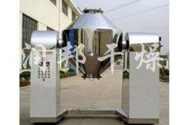 燃料  SZG系列双锥回转真空干燥机