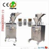 广州半自动西林瓶  粉灌装机