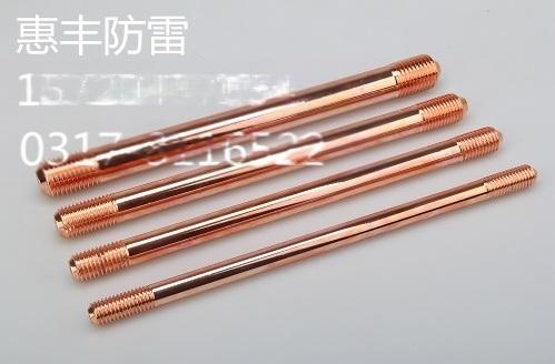 銅包鋼接地棒壽命長 惠豐連鑄銅包鋼接地棒範圍廣泛哦