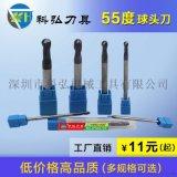 科弘钨钢涂层球头铣刀2刃55度CNC数控刀具R刀球头刀R0.5-R6.0厂家批发