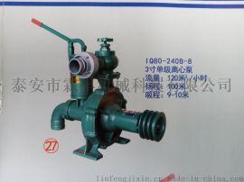 山东霖丰LF-PG系列喷灌水泵 农用高压水泵