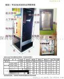 深圳酒店传菜梯,餐厅传菜电梯