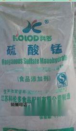 厂家直销医药级硫酸锰
