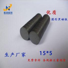 厂家供应铁氧体永磁铁 音箱配件 吸铁石圆形黑磁铁氧体磁铁