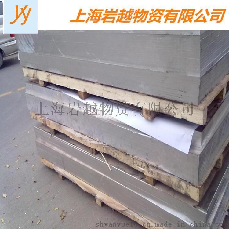 1050氧化铝板1050镜面铝板**1050花纹铝板热销1050铝管铝棒铝圆片1050防