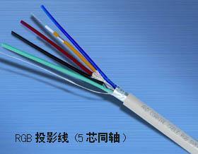 电脑视频线RGB5芯同轴线VGA线投影线