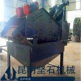 昆明坚石细沙回收机型号全 性能优 是首选产品