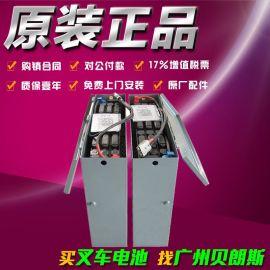 24V210Ah火炬蓄电池 堆高叉车电瓶 火炬牌叉车蓄电池组12-3DB210