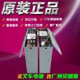 24V210Ah火炬蓄電池 堆高叉車電瓶 火炬牌叉車蓄電池組12-3DB210