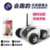 云伴智能WiFi手机遥控车 网络监控摄像机 手机远程遥控 视频监控智能小车 视频摄像小车