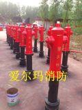 快开调压防撞防冻型室外地上消火栓 SSFT100/65-1.6 山东室外地上消火栓