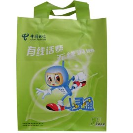 OPP塑料胶袋
