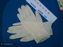 一次性乳胶手套(乳白色)