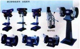 抛光机、磨光机、电钻
