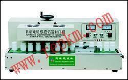 台式自动铝箔封口机 电磁感应机特点参数报价