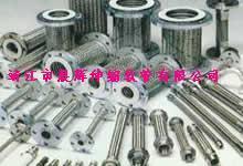 不锈钢金属软管,铁 龙软管,高压软管