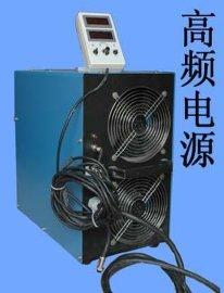 高頻電鍍電解冶煉電源 (KD-5000A/12V)