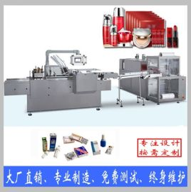 化妆品装盒机 面膜装盒机 自动化装盒生产线