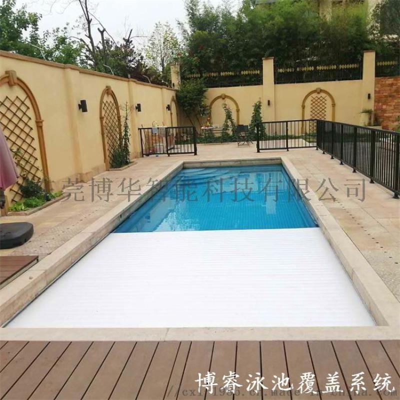博睿泳池盖 私人定制泳池盖子 电动泳池盖