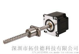 拓佳德57mm直线丝杆步进电机贯通轴式丝杆电机