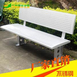 天鑫园林 铁艺靠背长凳 铁艺户外椅 铁艺凳子