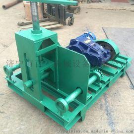 卧式半自动弯管机 大型滚动式弯管机