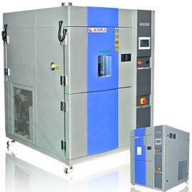 冷热冲击试验箱 高低温冷热循环试验箱 冷热平衡