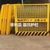 成都工地围栏网,成都工地基坑围栏网,成都围栏网厂家