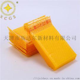 黄色印刷快递气泡包装袋 奶白膜气泡包装袋 厂家定制