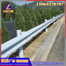 甘肃波形梁钢护栏生产工厂 多规格侧护栏板