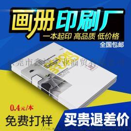 厂家生产加工定制产品样本印刷