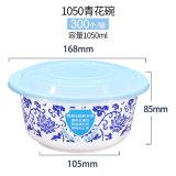 绿保康青花系列 中国风一次性青花碗拌面碗