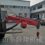 5吨飞臂吊 6吨叉车吊机 8吨叉车吊