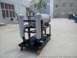 聚結脫水濾油機hcp50a38050ac濾油機濾芯