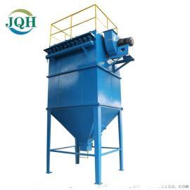 工业除尘环保设备单机布袋除尘器 脉冲布袋除尘器