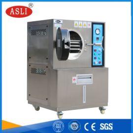 塑料pct高加速老化箱 高温蒸煮老化试验箱现货厂家