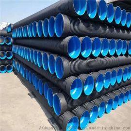 厂家供应HDPE高密度聚乙烯 双壁波纹管规格