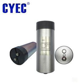 DCL螺母电容器定制 580uF/1200V