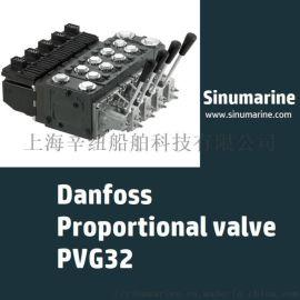 Danfoss手动多路阀 PVG32