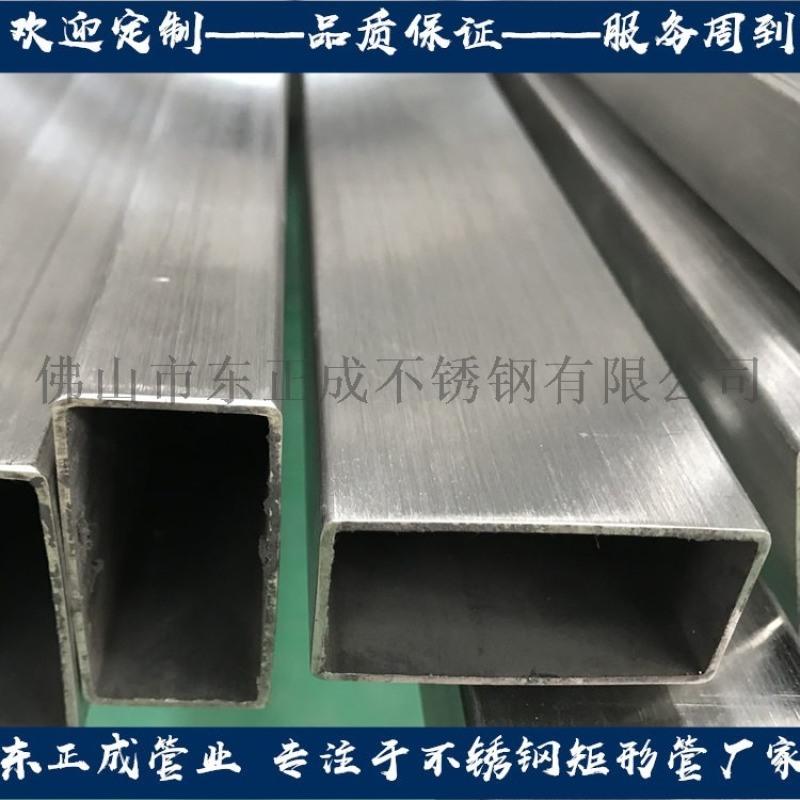 佛山镜面不锈钢扁管,抛光8K不锈钢扁管生产线
