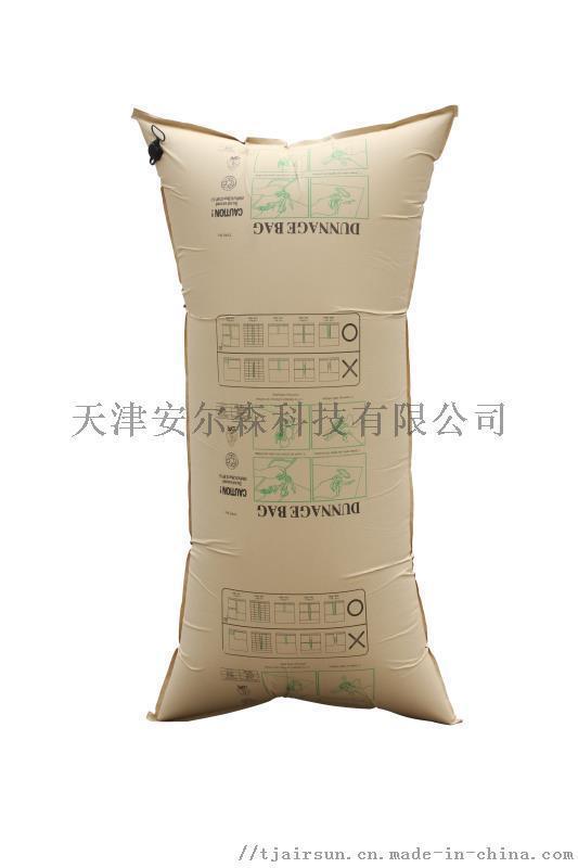 集裝箱填縫牛皮紙充氣袋 PP充氣袋 常備現貨
