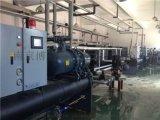冷水机 螺杆式冷水机 低温冷水机