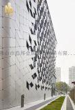 佛山浩邦品牌阳极氧化铝单板
